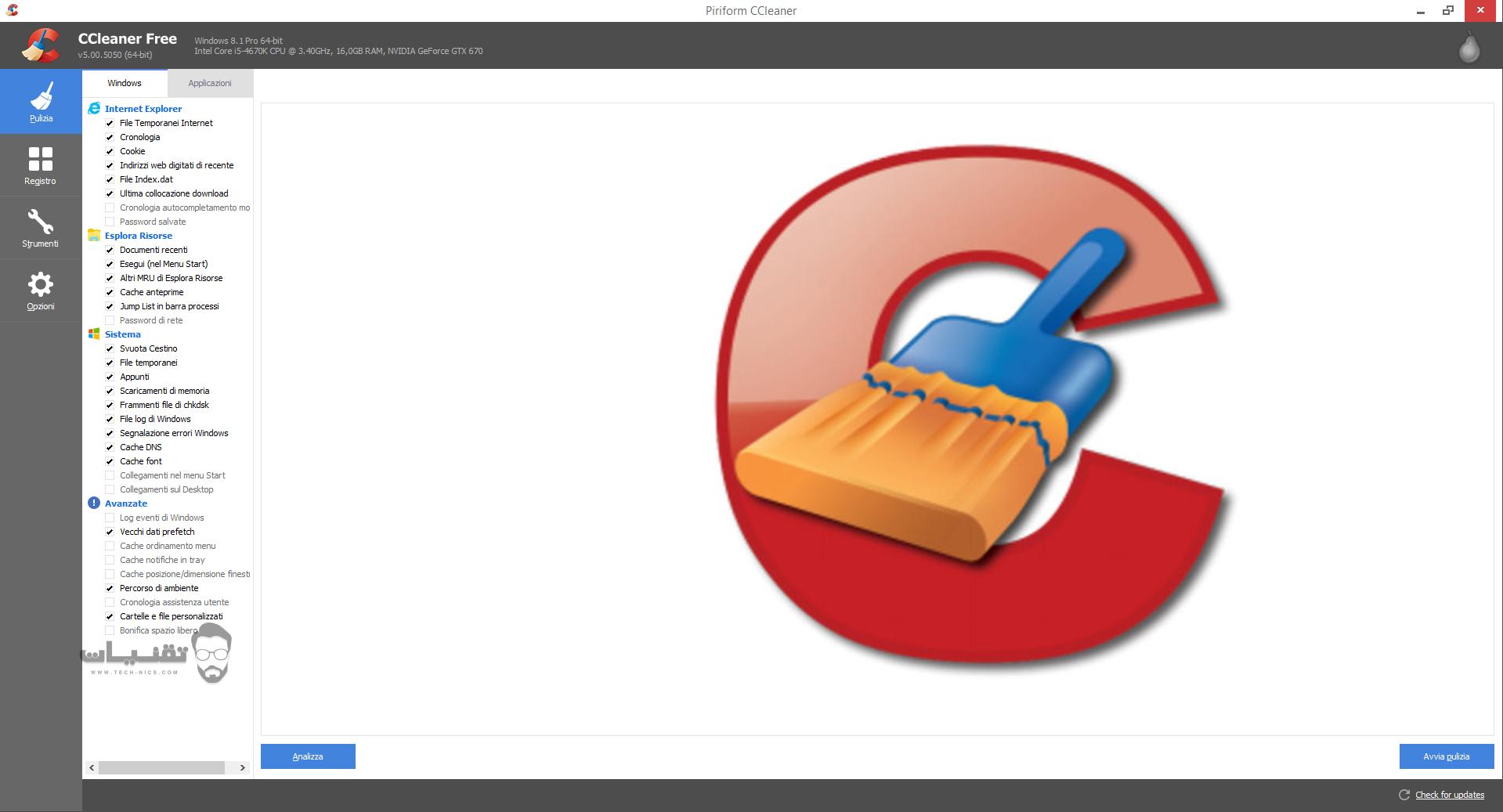 برنامج CCleaner وتنزيل برنامج كلينر للكمبيوتر لتنظيف الجهاز