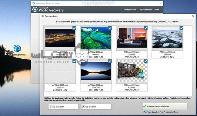 تحميل برنامج اشامبو فوتو ريكفرى لأجهزة الكمبيوتر لإستعادة الصور المفقودة