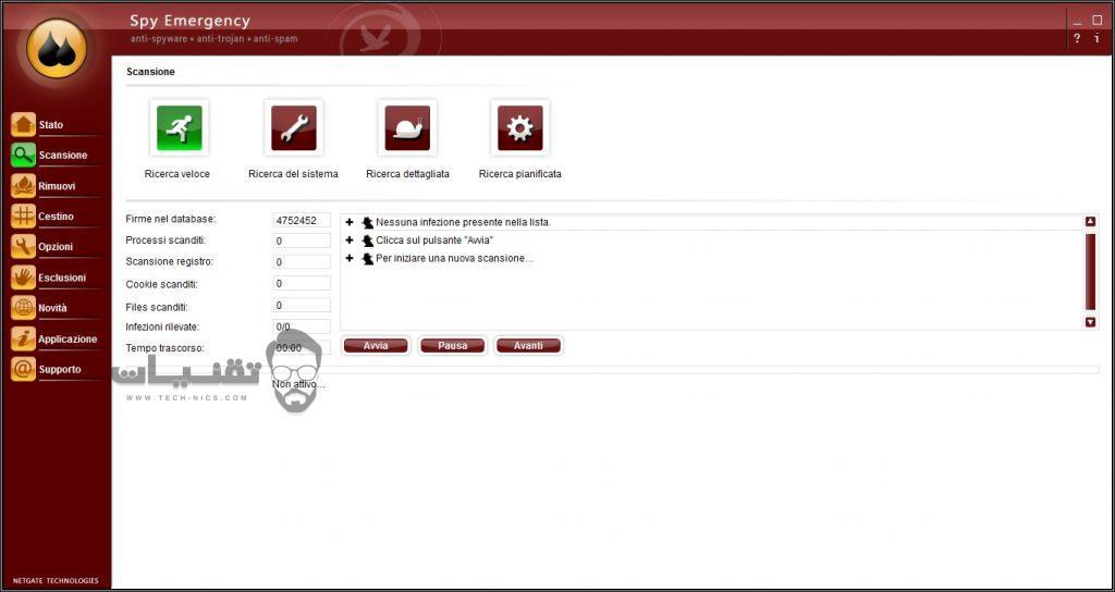 تحميل برنامج الحماية Spy Emergency 24 لحماية جهاز الكمبيوتر من الفيروسات وملفات التجسس