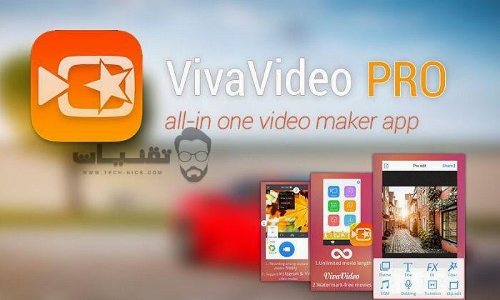 تحميل برنامج فيفا فيديو للكمبيوتر لسهولة التعديل علي الصور والفيديوهات