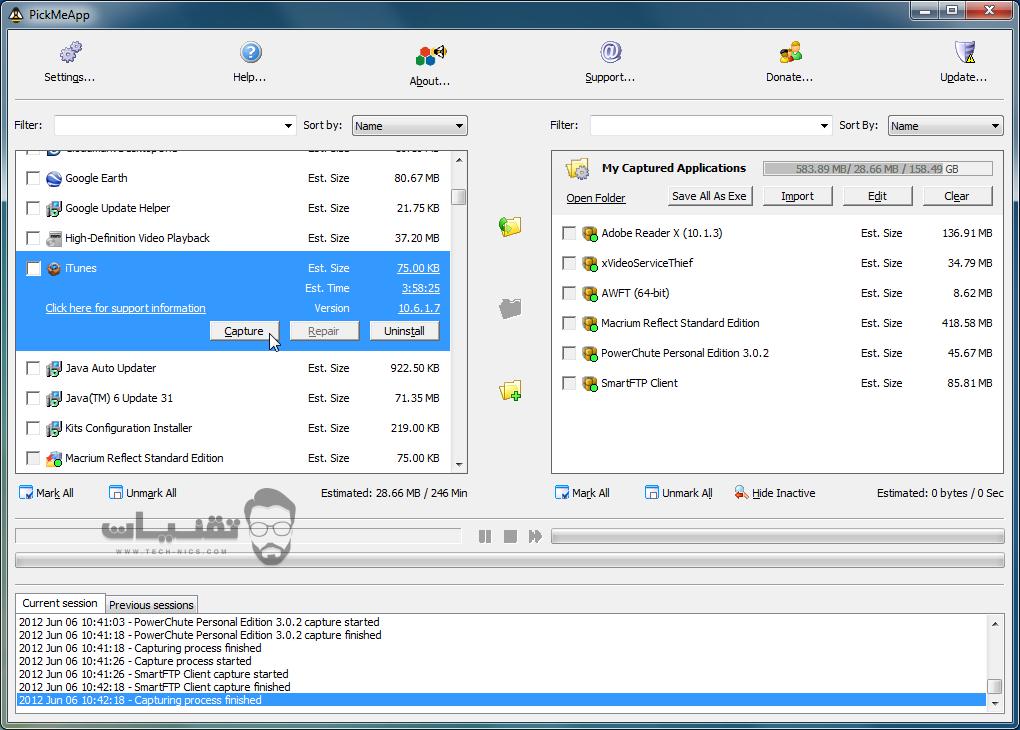 تحميل برنامج لعمل backup و تنزيل برنامج عملPickmeapp نسخة إحتياطية للبرامج علي جهاز الكمبيوتر