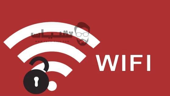 تحميل برنامج واي فاي ماب لإختراق شبكات الواي فاي
