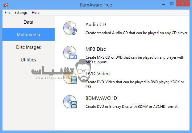تحميل برنامجBurnAware للكمبيوتر لحرق الإسطوانات برابط مباشر