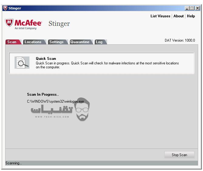 تحميل برنامج MACAFee Stinger لحماية الحاسب الألي من الفيروسات والملفات الضارة