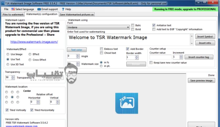تحميل برنامجTSR Watermark Image لعمل علامة مائية علي الصور