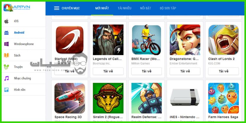 تحميل برنامج appvn لتنزيل الألعاب والبرامج برابط مباشر
