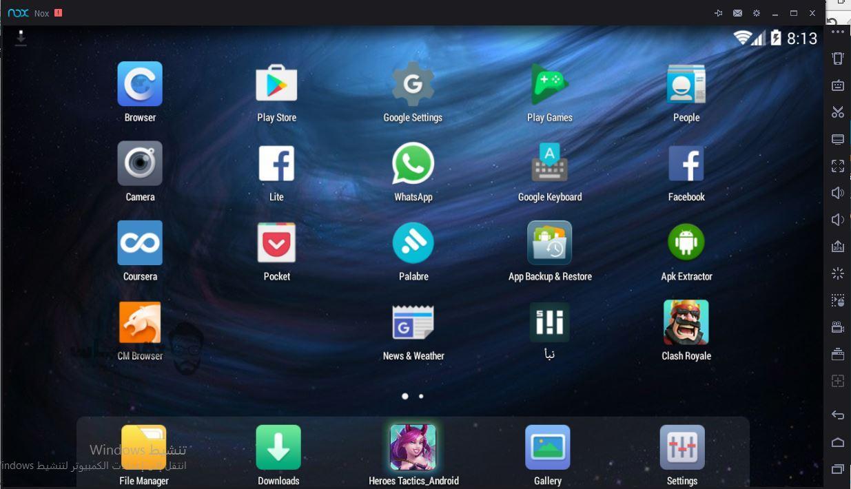 تحميل برنامج nox app player لتشغيل الالعاب والتطبيقات للاندرويد