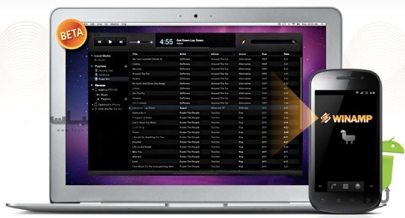 تحميل برنامج winamp لتشغيل الأغاني مجانا علي الكمبيوتر