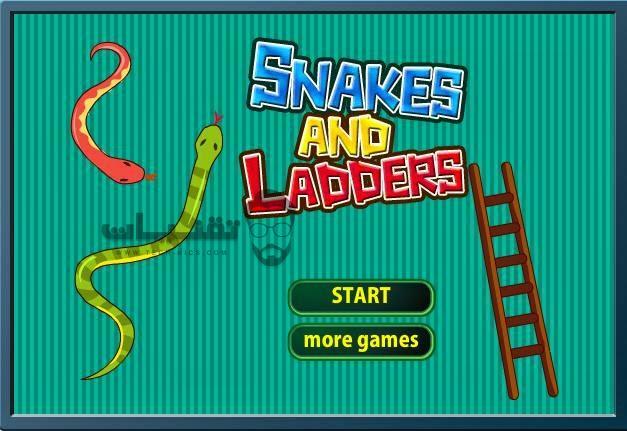 تحميل لعبة السلم والثعبان Snake and Ladder للاندرويد مباشرة
