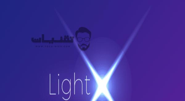 تطبيق LightX لتحرير الصور والتحكم فيها للاندرويد والايفون