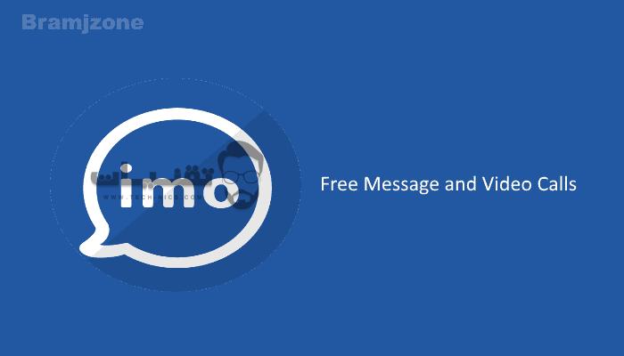 تنزيل برنامج ايمو للكمبيوتر مجانا برابط مباشر