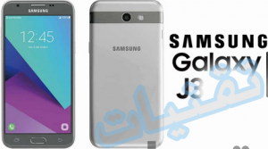 سعر ومواصفات Galaxy J3 2017