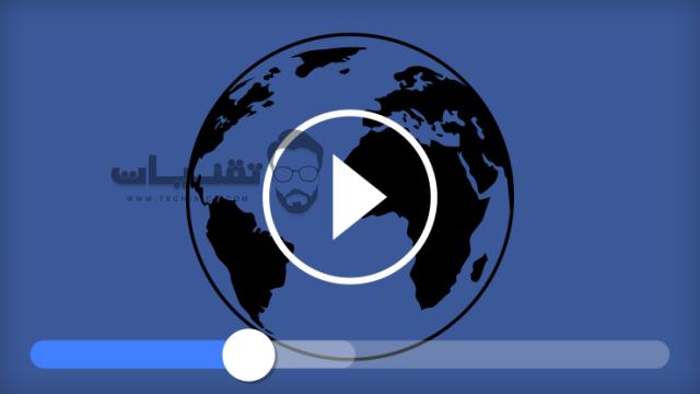 شرح إيقاف تشغيل الفيديو على تطبيق فيسبوك بأجهزة الأندرويد