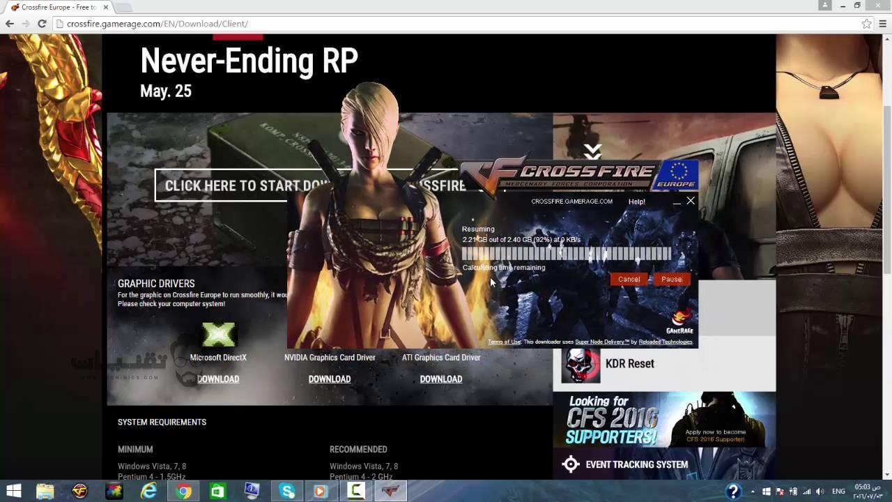 كروس فاير لعبة الاكشن والإثارة للكمبيوتر اخر إصدار منها برابط مباشر