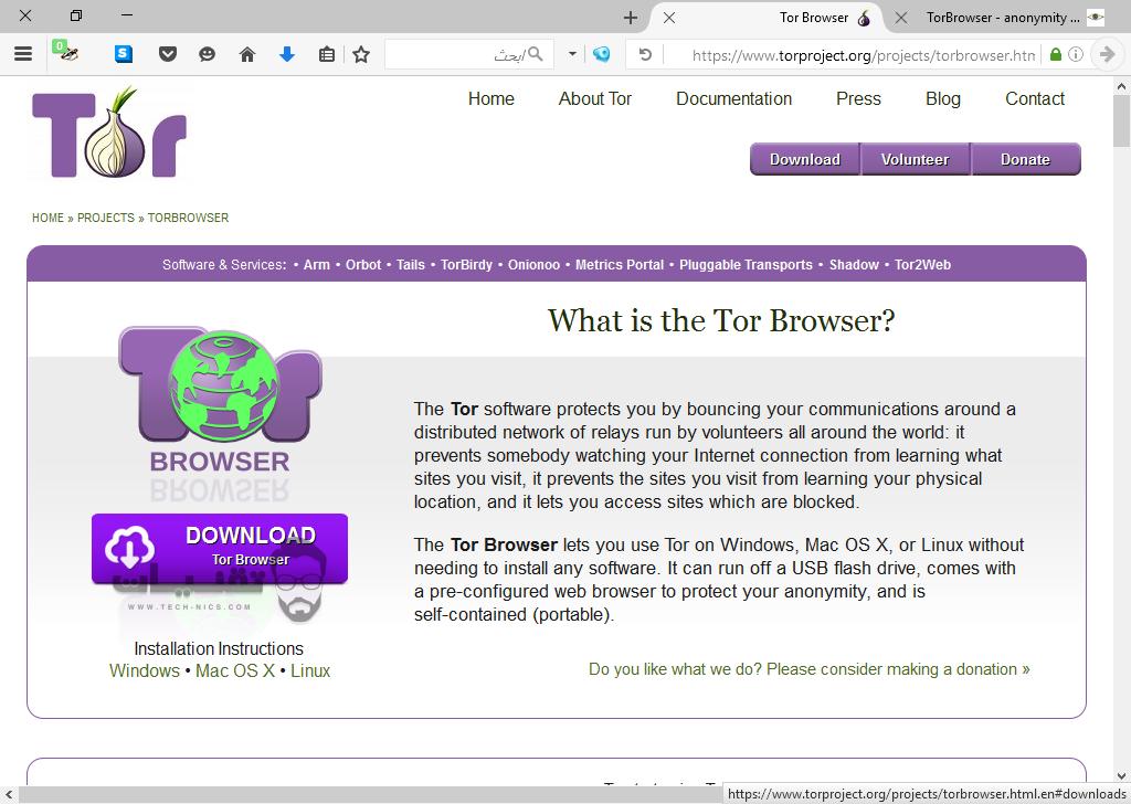 متصفح تور لتصفح المواقع برابط مباشر أخر إصدار للكمبيوتر