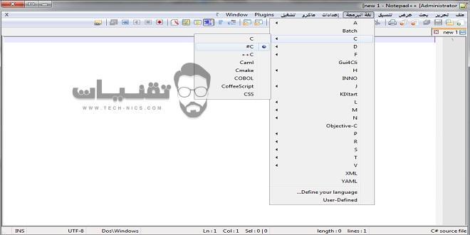 نوت باد بلس الإصدار الحديث لكتابة وتحرير النصوص البرمجية