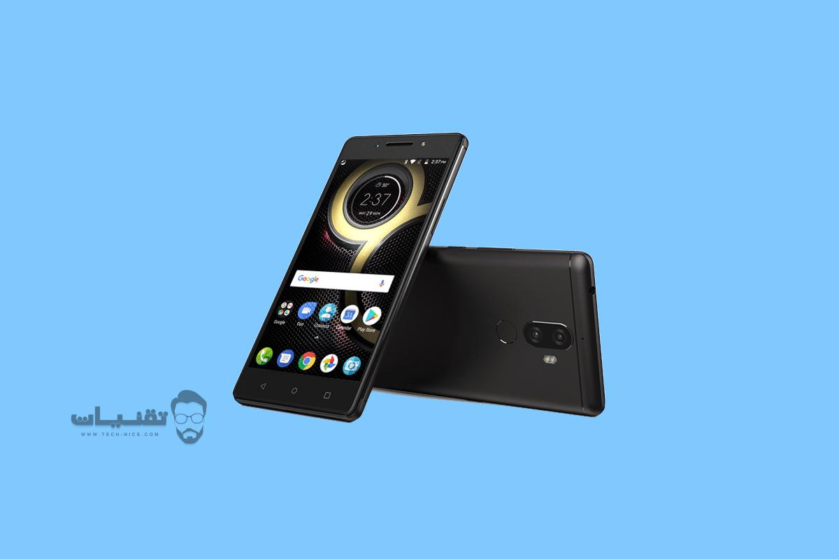 هاتف Lenovo K8 Plus