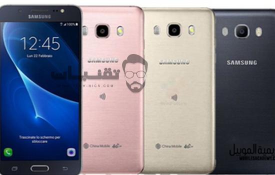 عيوب Samsung Galaxy J5 Duos 2016
