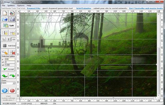 تحميل برنامج قص الصور للكمبيوتر مجانا