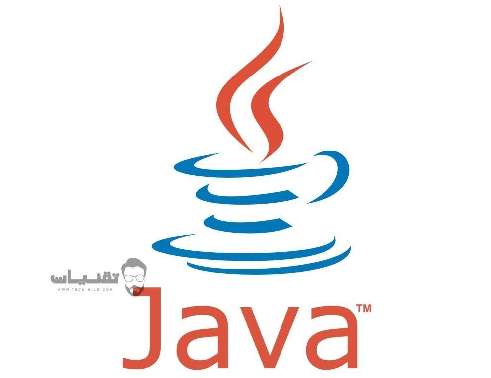 افضل دورة لتعلم الجافا Java