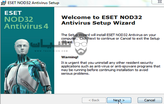تحميل برنامج نود 32 مجاني وبرابط مباشر Download Nod Antivirus 2018