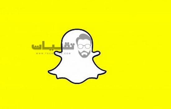 تطبيق سناب شات وميزة إطلاق الستوري على مواقع التواصل الاجتماعي