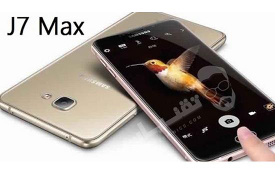 سعر ومواصفات Samsung Galaxy J7 Max 2017