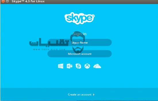 مميزات تحميل برنامج سكايب Skype