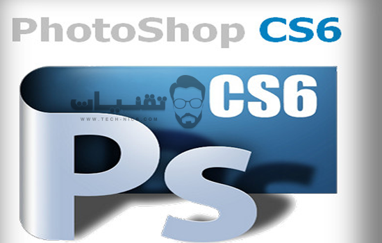 مميزات برنامج CS6 Photoshop