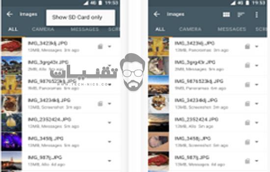 أهم مميزات تطبيق تليجرام أكس