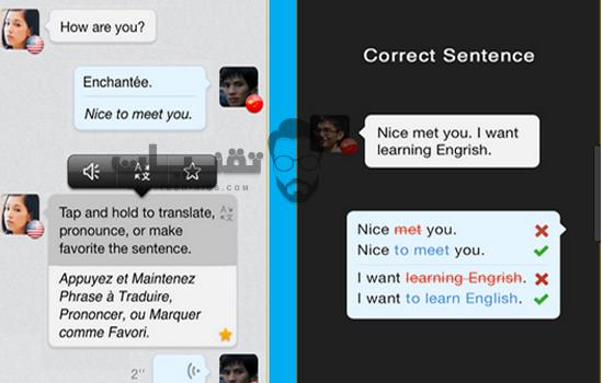 تعلم اللغة التي تريدها ببساطة مع تطبيق hello talk