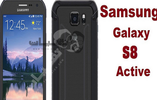 مميزات جوال Samsung Galaxy S8 Active