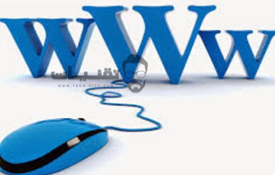 كيفية الربح من الإنترنت عن طريق المواقع