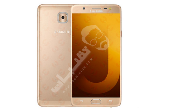 مواصفات Samsung Galaxy On Max