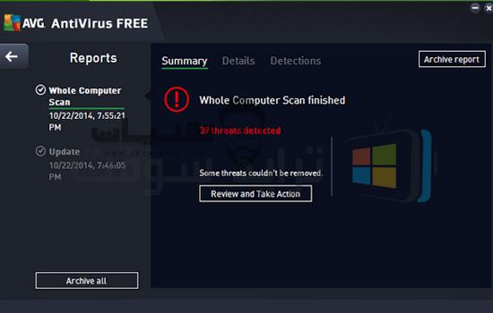 مميزات تحميل برنامج اي في جي انتي فايروس