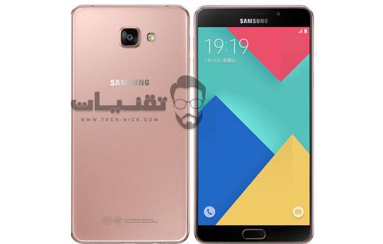 عيوب Samsung Galaxy A9 Pro Duos 2016