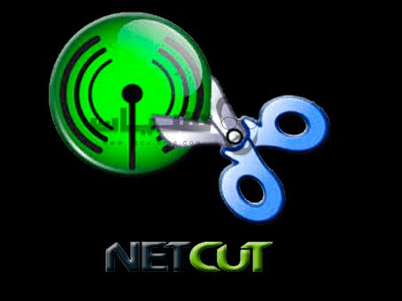 برنامج نت كت 2018 Netcut