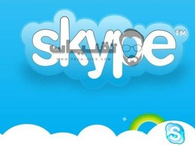 برنامج سكايب Skype 2018