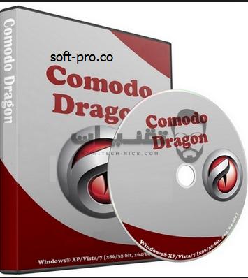 متصفح كومودو دراجونComodo Dragon2018