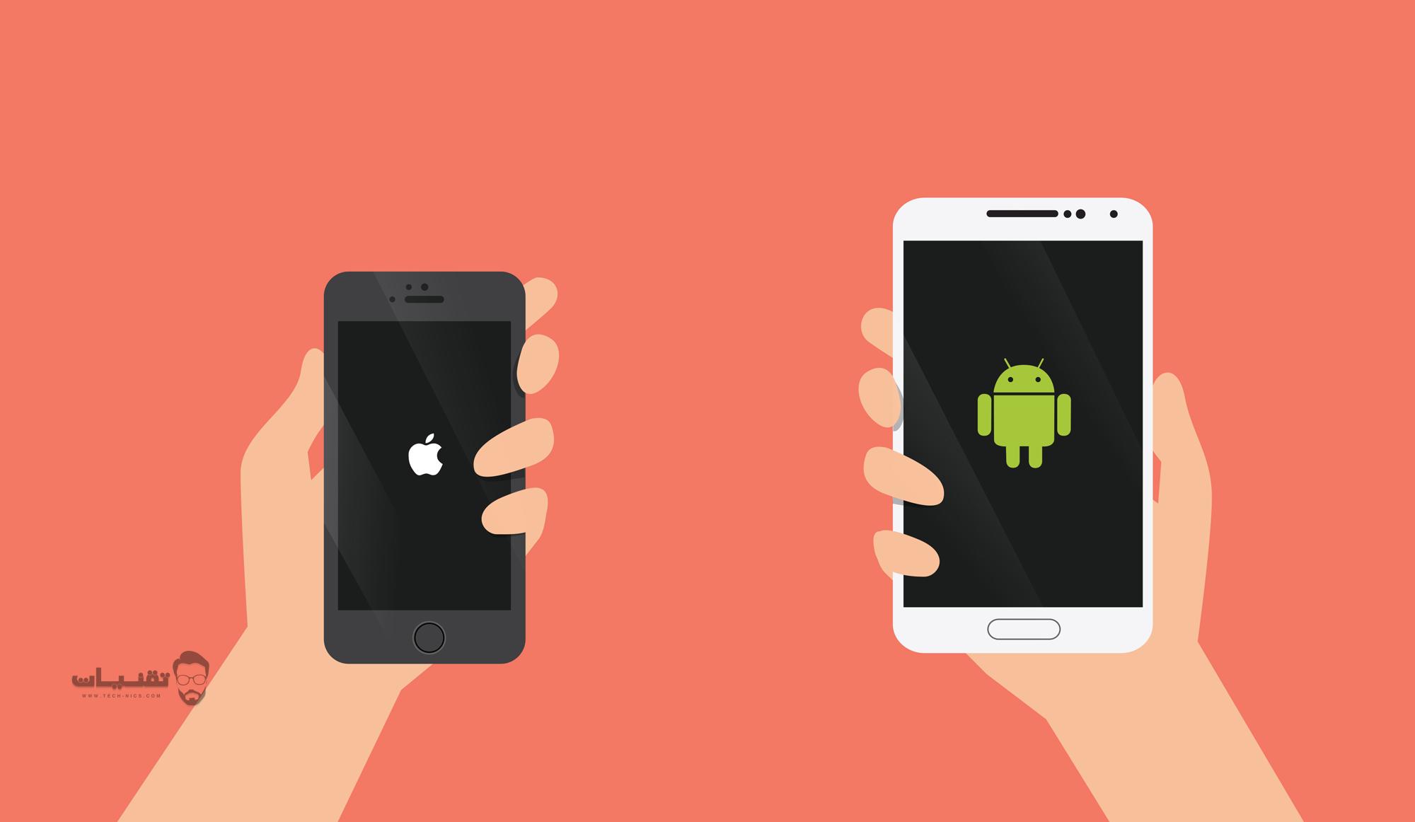 شرح نقل محتوى جهازك الأندرويد إلى جهازك الآيفون