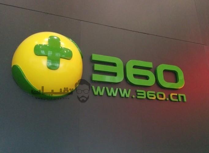 برنامج Total Security 360