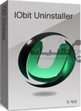 برنامج IOBIT Uninstaller