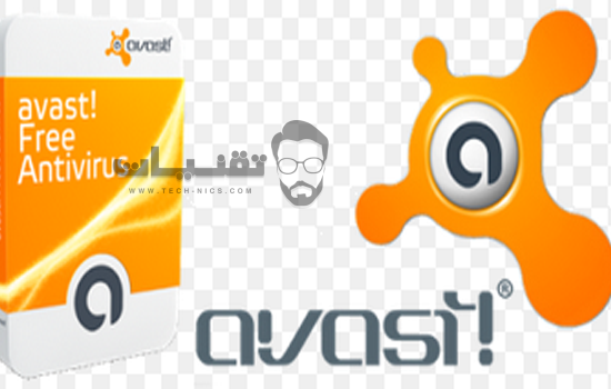 تحميل برنامج أفاست انتي فيرس مجاني وبرابط مباشر Download Avast AntiVirus 2018