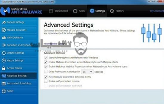 تحميل برنامج مالوير بايتس انتي مالوير مجاني وبرابط مباشر Download Malwarebytes Anti-Malware 2018