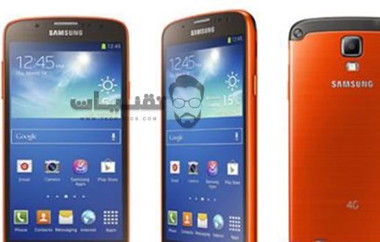 سعر ومواصفات Samsung Galaxy S4 Active