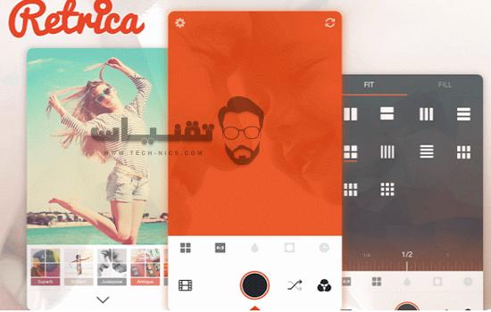 تحميل برنامج ريتريكا لتعديل الصور مجانا برابط مباشر Download Retrica 2018