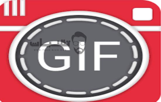تحميل برنامج عمل الصور المتحركة مجانا برابط مباشر Download GIF Maker 2018