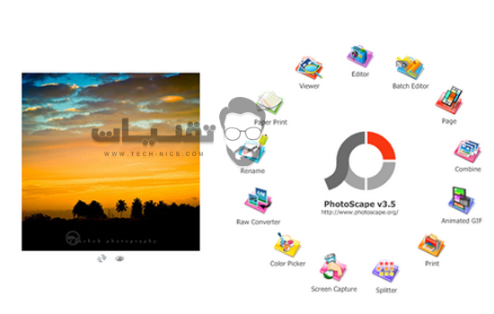 تحميل برنامج فوتوسكيب لتعديل الصور مجانا برابط مباشر Download PhotoScape 2018