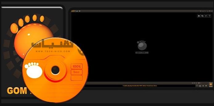 تحميل برنامج تشغيل الفيديو