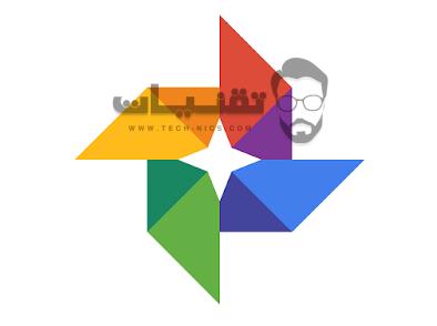 برنامج تحميل الصور
